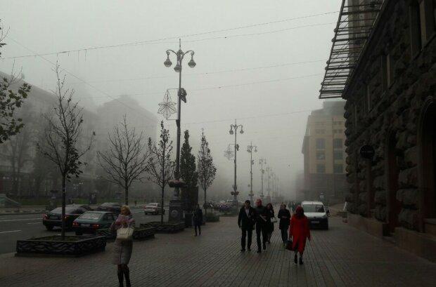 Киев смог