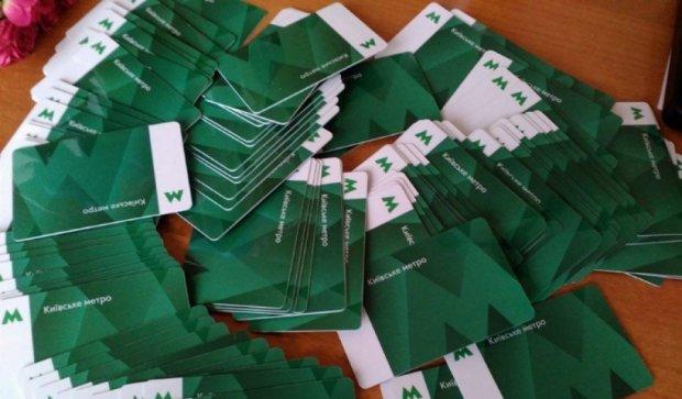 Сто карток для проїзду - в подарунок від метрополітену