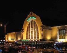 Железнодорожный вокзал Киева