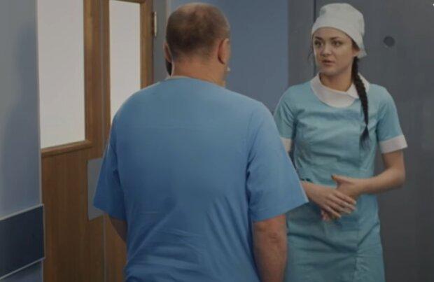 Больница, кадр из фильма