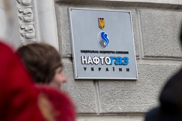 В Украине приняли новые тарифы на газ: сколько заплатим и к чему готовиться