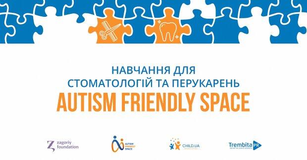 Autism Friendly Space