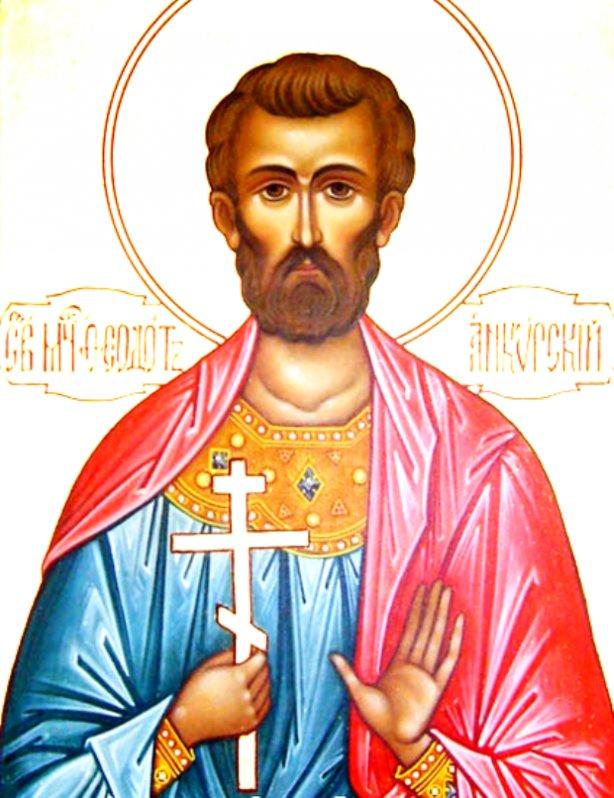 Федот Вівсяник 31 травня: історія і традиції християн - ЗНАЙ ЮА