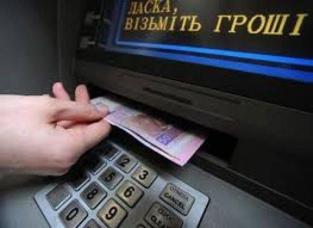 В Харькове задержали мужчин, которые занимались кэш-треппингом