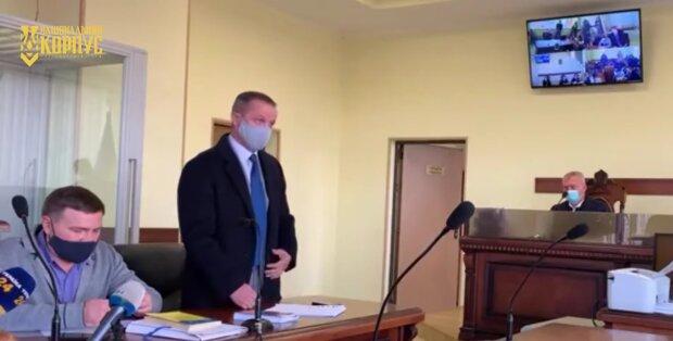 перенесення суду по справі Довбиша та Кухарчука