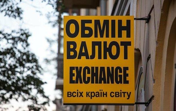 Курс валют на 6 октября: гривна твердо отстаивает свое