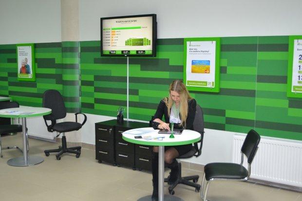 Біометрія від ПриватБанку: як планує заробити найбільший банк