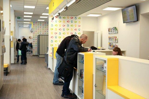 Укрпочта и Новая почта предупредили об изменениях: новый график работы на Пасху