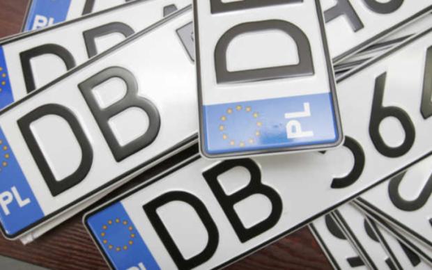 Купити євробляху: як заощадити на бюджетному автомобілі