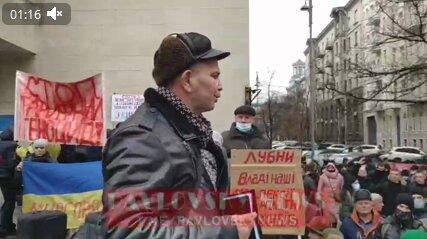 """Розлючені українці прийшли до Зеленського, ціни на світло та газ - пекельні: """"З днем народження!"""""""