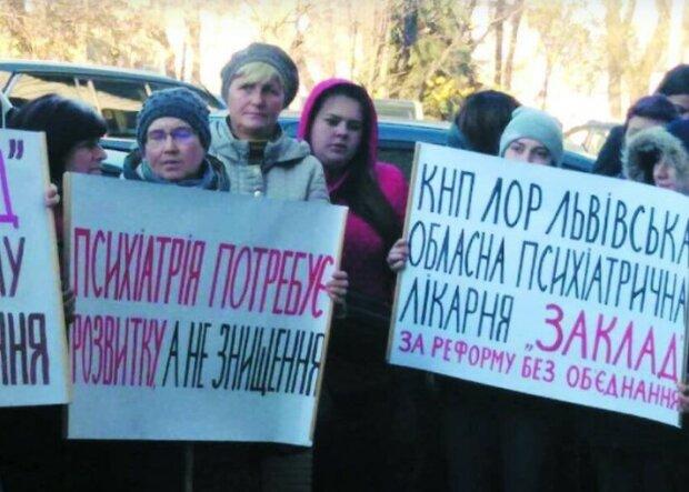 """Работники психиатрическая больница """"Заклад"""" протестуют, скриншот"""
