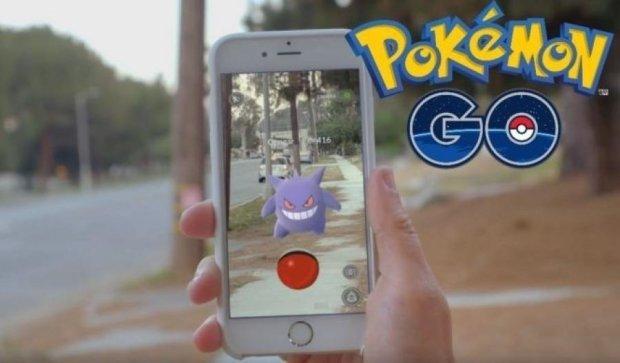 Гра Pokemon Go відкрила вакансію мрії