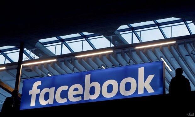 Facebook навсегда разделит детей и родителей: каждому свое