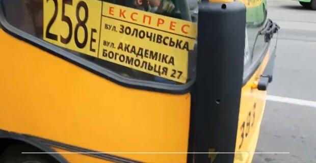 Маршрутка, фото: скріншот з відео