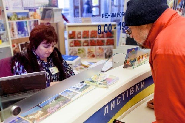 Укрпошта залишила українців без пенсій