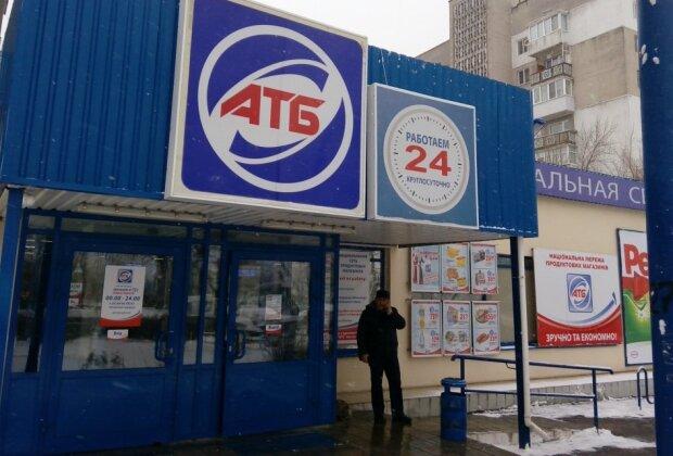 """АТБ накормил украинцев фантомным блюдом: """"Даже животным давать это жалко"""", видео"""