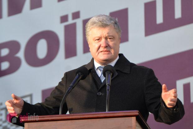 Порошенко мечтает попрощаться с Украиной