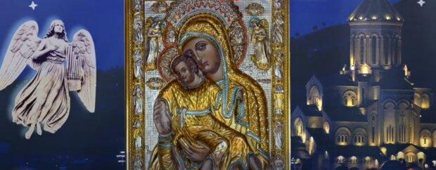 Проза с Рождеством Пресвятой Богородицы, скрин - YouTube