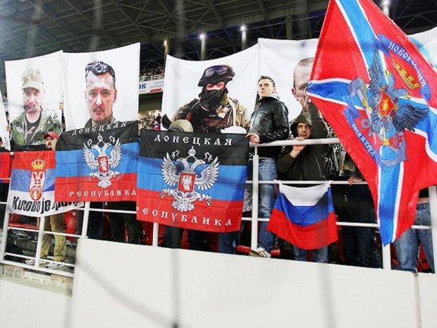 Російським вболівальникам заборонили вивішувати прапор ДНР
