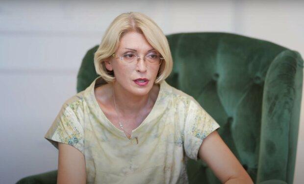 Наталья Владыкина, скриншот