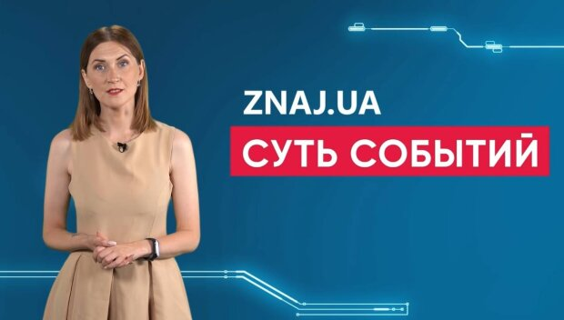 Любов Завальнюк