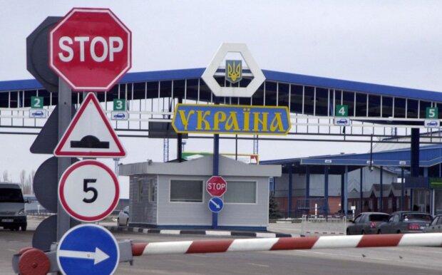 Кордон України, фото з вільних джерел