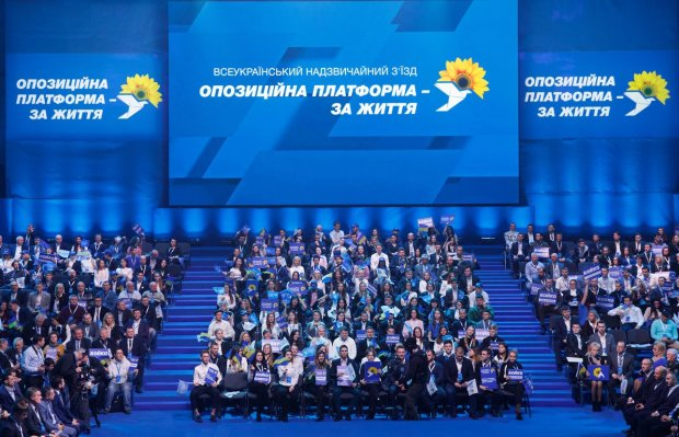 «Оппозиционная платформа — За жизнь» потребовала от ЗЕленского отказаться от коррупционной схемы «ДюЗЕльдорф+»