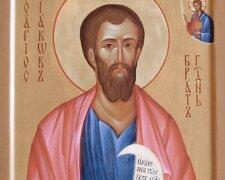 Іаків апостол, Азбука веры
