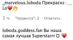 """Груди Лободи випали з вбрання посеред концерту: """"Чорт би їх побрав"""""""