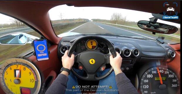F430, скриншот видео