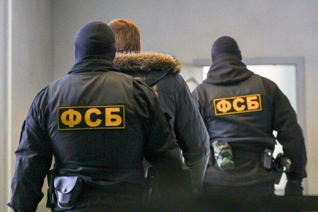 Новости: ФСБ предотвратила теракт уздания администрации Мурманска