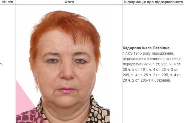 Копи схопили маму скандального нардепа-втікача Онищенка: допомагала синові у газових схемах