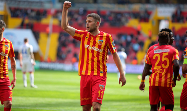 Кравець забив дебютний гол у чемпіонаті Туреччини: відео