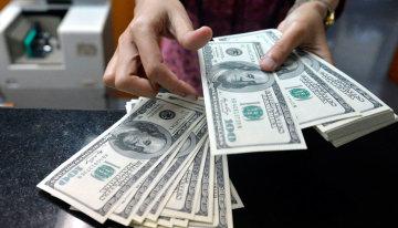 кредит банк доллар курс кредит на карту от сбербанка