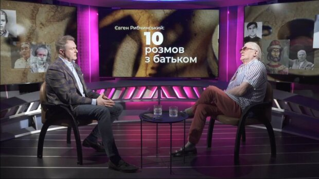 Юрий Рыбчинский и Евгений Рыбчинский