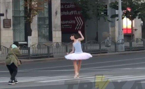 У Харкові балерина влаштувала шоу на асфальті - елегантна, як лебідь