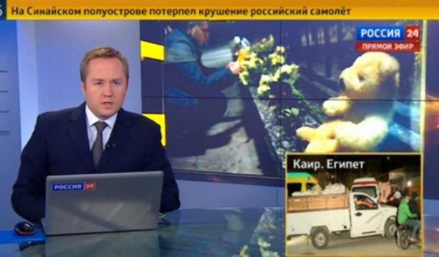 РосТВ з теплом заговорило про українців (відео)
