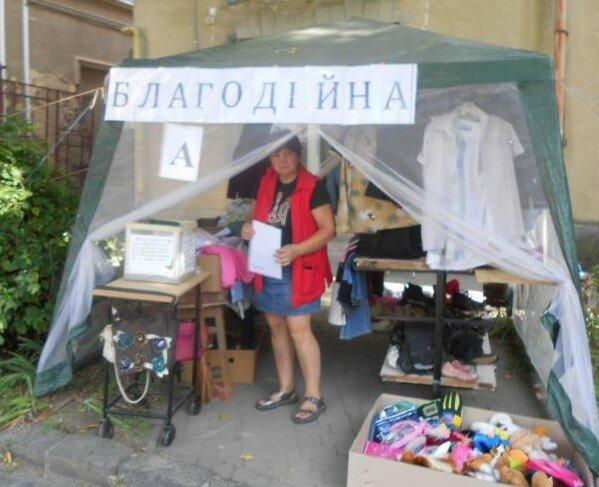 В Берегово собирают помощь для детей погибших воинов, фото beregovo.today