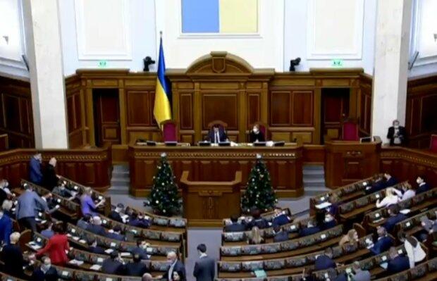 Верховна Рада, скріншот: YouTube
