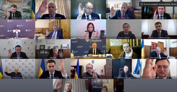 Засідання Кабміну, скріншот: Youtube
