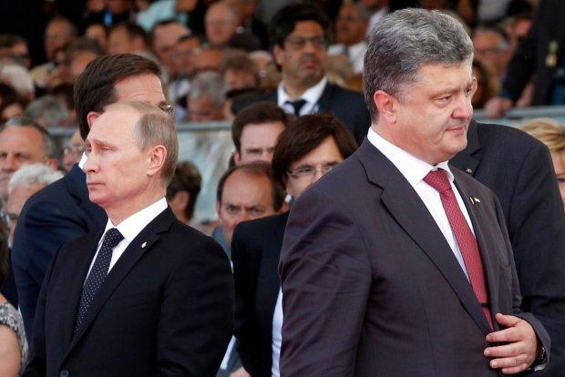 """Подлый план Путина сработал: Европа """"кинула"""" Украину на миллиарды"""