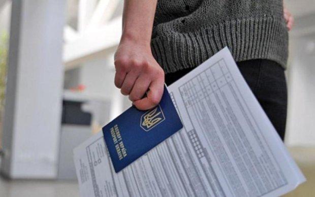 Зручний сервіс прийшов в 111 міст України