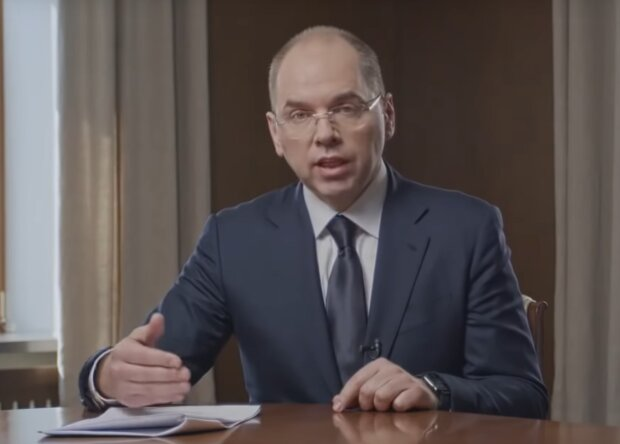 Максим Степанов, скрін з відео
