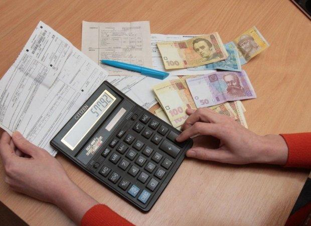 Монетизация субсидий официально началась: как получить свои наличные