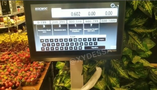 Супермаркет, скриншот с видео
