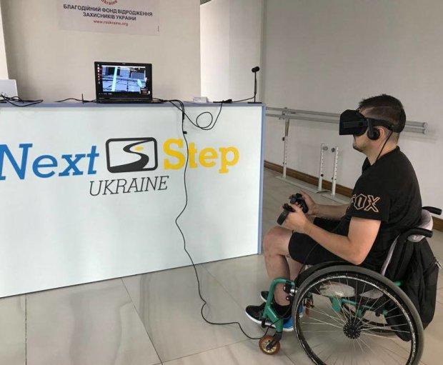 Раненых украинских героев начнут восстанавливать по-американски: открыли уникальный центр реабилитации, как в Калифорнии