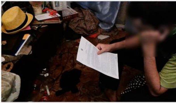 Интернет-пропагандиста террористов выявили в Запорожье