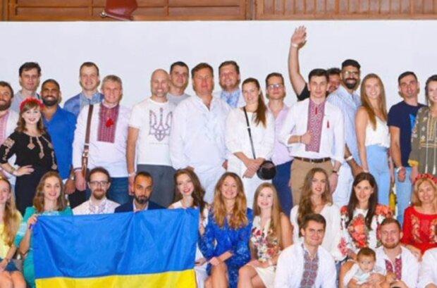 Українська діаспора, скріншот: Facebook