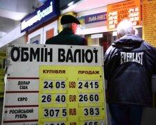 Обмін валют, фото: РБК-Україна