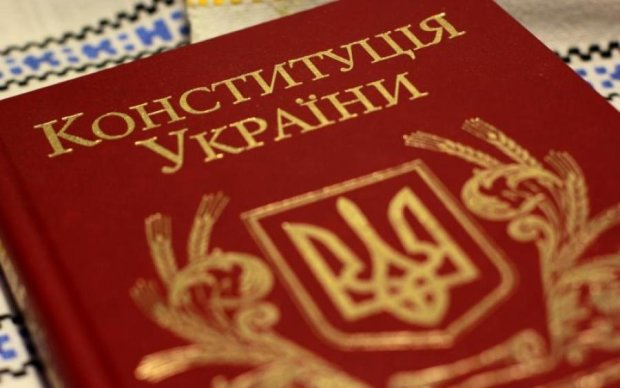 Конституция Украины противоречит себе же